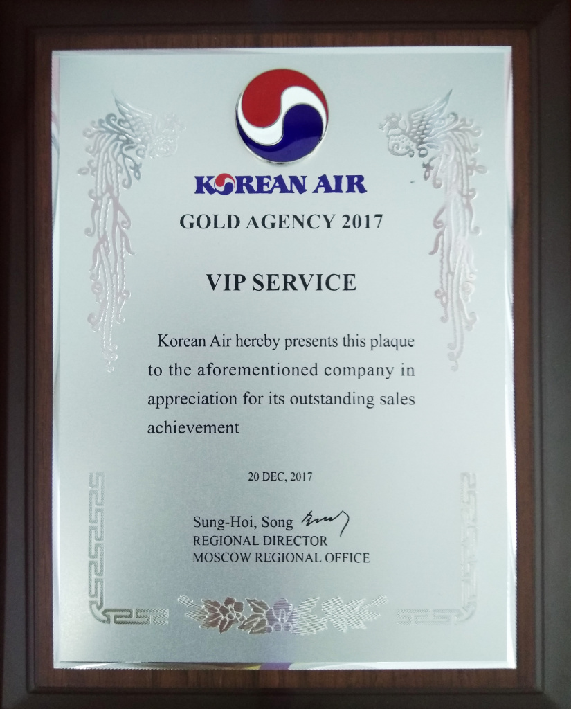 Korean air.jpg