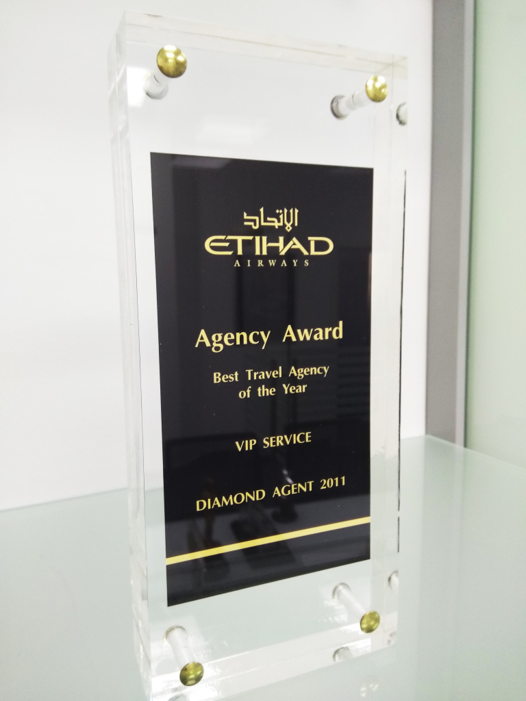 2011 Награда Etihad Airways.jpg